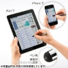 mini touch pen for smart phone