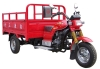 125cc/150cc tricycle