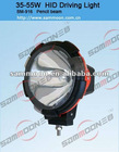 "7"" Pencil Beam HID Driving Light, HID spotlights, Xenon driving lights_SM-916"