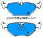 Auto Brake Pad for BMW 34 21 1 163 395 E39