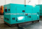 Yanmar 15KVA Diesel Generator