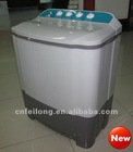 NEW! washing machine 6.0kg