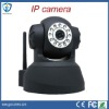 IR-Cut H.264 Pan/Tilt 2.0 Megapixel Wireless WIFI IP Camera