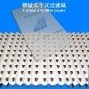 Filter paper manufacture