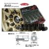 KICS R40 Chrome Titanium Wheel Locking Nut