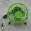 4 inch mini USB fan(EMC)(Green)