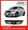 auto parts Front Grille for CRV 2010-Modulo style