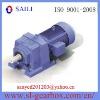 Low Noise Inline Helical Gear Motor