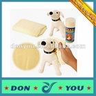 Color Dog Towel cooling