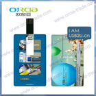 Business gift business credit card usb memory stick