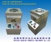 KSH-100 three dimensional high speed mixer