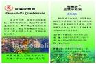 (Manufacture) Dunaliella condensate