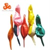 10inch pearly tails balloon for decoration