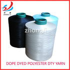 polyester textured yarn 150d 48f