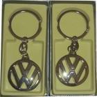 fancy logo metal keychain