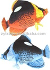 fish plush toy