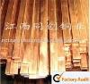 oxygen-free C1100 straight copper busbar