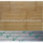 bamboo flooring-waterproof compressed solid Carburization/natural vertical