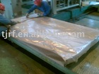 Tanggang Prime Hot-Dipped Galvanized Sheets
