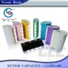 Power bank external battery 5200mAh for mobile , MP3 , MP4 ....