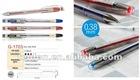 Classic Series! plastic gel ink pen
