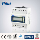 PMAC901 Din rail energy meter