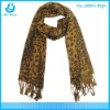 Latest Fashion Leopard Pashmina Scarf