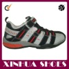China Wholesale Child New Shoes