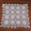 hand knit quare crocheted table cloth