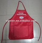 210D nylon kids apron
