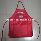 210D nylon kids apron