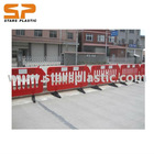 SP-TB-02 Portable Plastic Traffic Barrier Fence