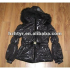 Ladies' down jacket with fur trim hood