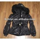 Ladies' down jacket with fur trim hood