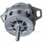 CCC approved washing machine washer motor motor