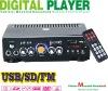 Audio YW-838#