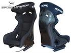 carbon fiber racing seat