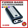 4800mAh portable power bank & portable power charge