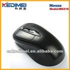 Kedimei PC Mouse(M6218)