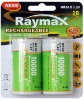 HR20 battery &10000mah battery