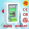 Show case/Glass door refrigerator SC-130