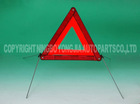 sell traffic emergency road sign