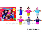 finger toy puppet theater