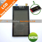 for Sony Ericsson U1 lcd screen, U1 lcd screen