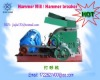 Hammer mill with small capacity and competive price