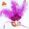 masquerade mask feather mask