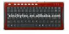 Ultra slim mini multimedia keyboard