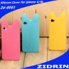 The silicone material wholesale for iphone 4 custom back covers case any color available