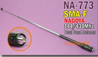 High gain antenna for UV-5R ,NA773 SMA Female antenna,Nagoya antenna