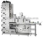 RY-320 Flexographic Printing Machine/6 color UV Printing machine/4 colors label printing machine/